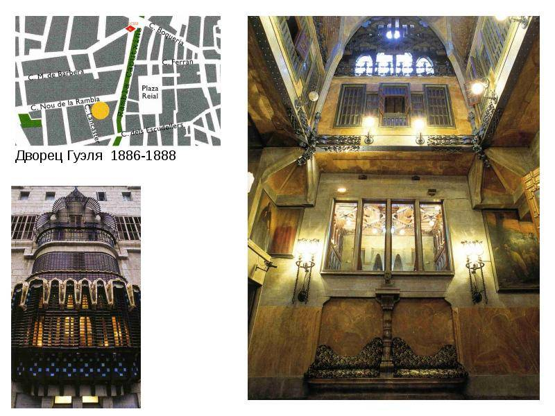 Дворец гуэля в барселоне: описание, часы работы, на карте