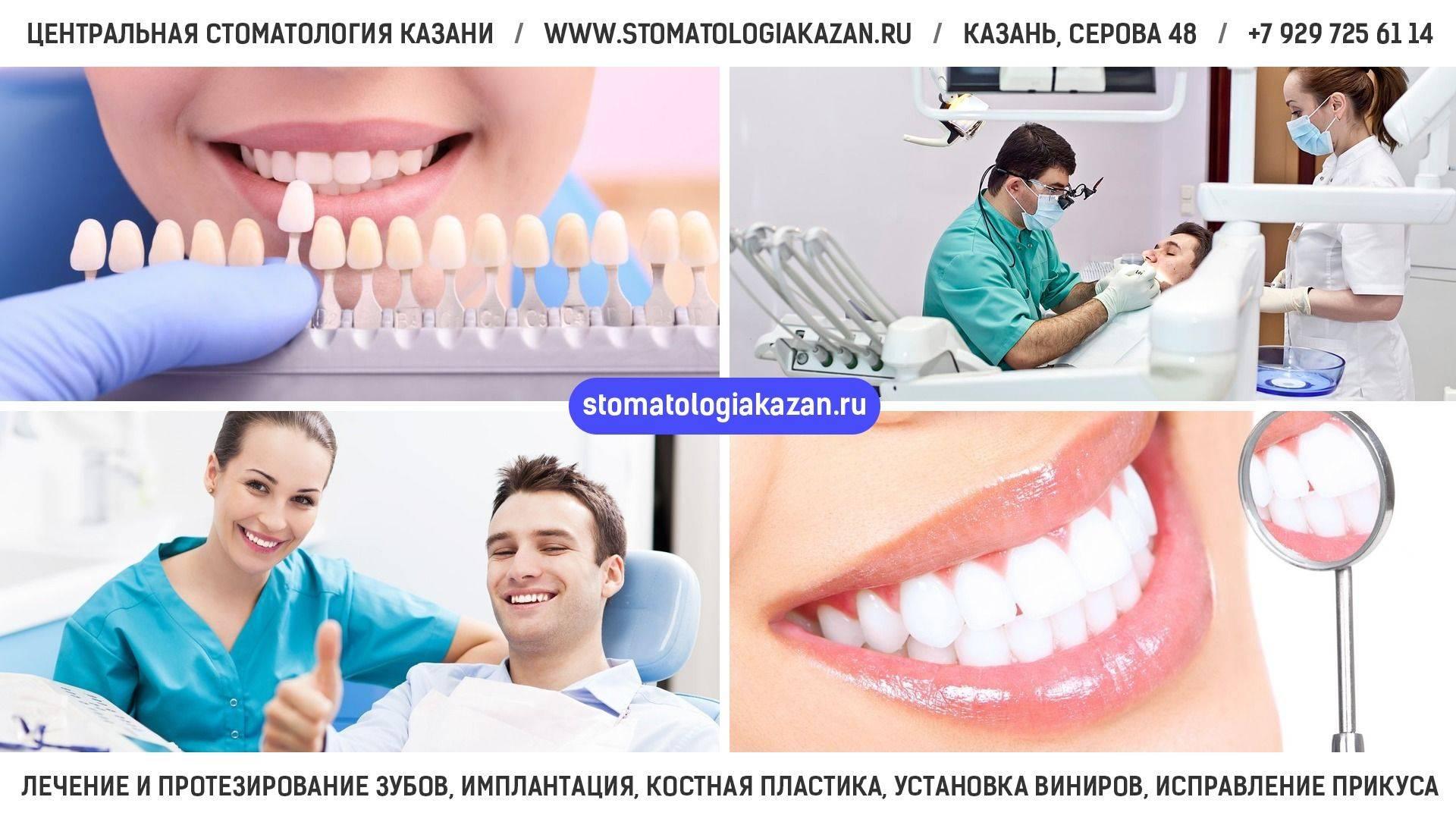 Особенности и преимущества стоматологии в израиле