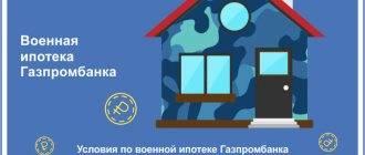 Получение финского гражданства в 2021 году, что нужно, основания, изменения | provizu.ru
