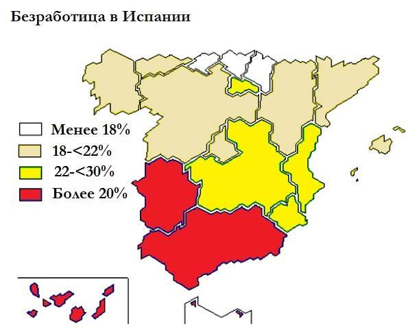 Зарплата в испании в 2020 году
