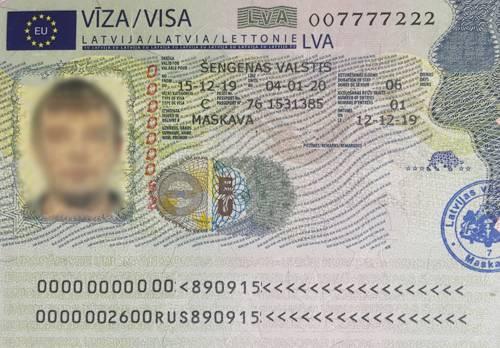 Получаем визу в латвию: какие документы нужны, анкета, фото