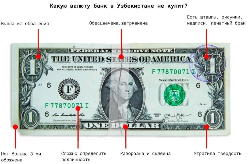 С какой валютой ехать в чехию. валюта чехии.