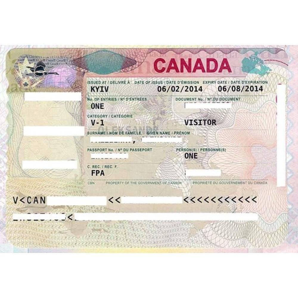 Национальная виза d в польшу, оформление в визовом центре