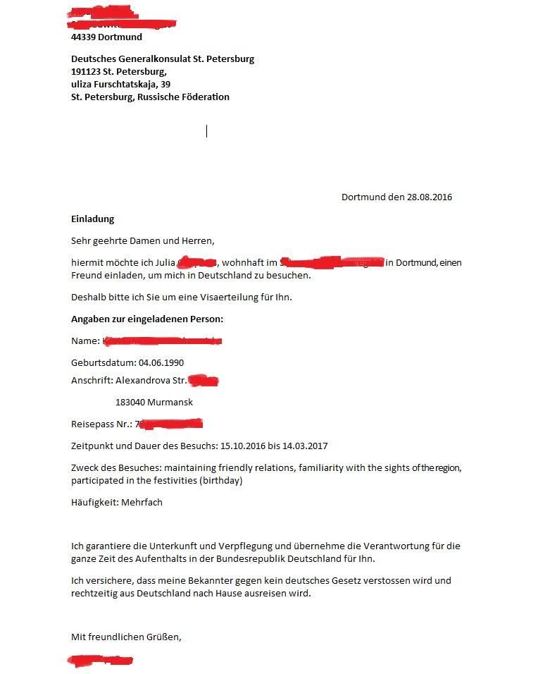 Анкета на визу в германию в 2021 году: образец заполнения