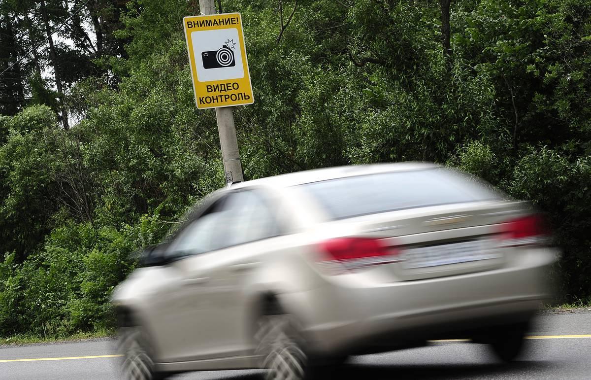 Какие ограничения скорости движения по пдд в 2020 году?