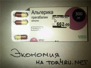 Как привезти лекарства из-за границы и не сесть в тюрьму