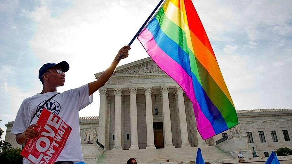 Где разрешены однополые браки? - закон и порядок