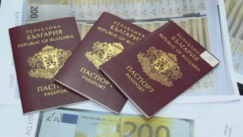 Státní občanství čr: как получить гражданство чешской республики в 2020 году