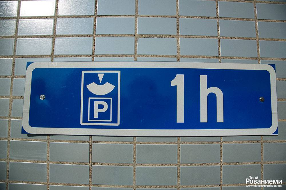 Парковка в хельсинки: сколько стоит, как оплатить, бесплатные стоянки, штрафы