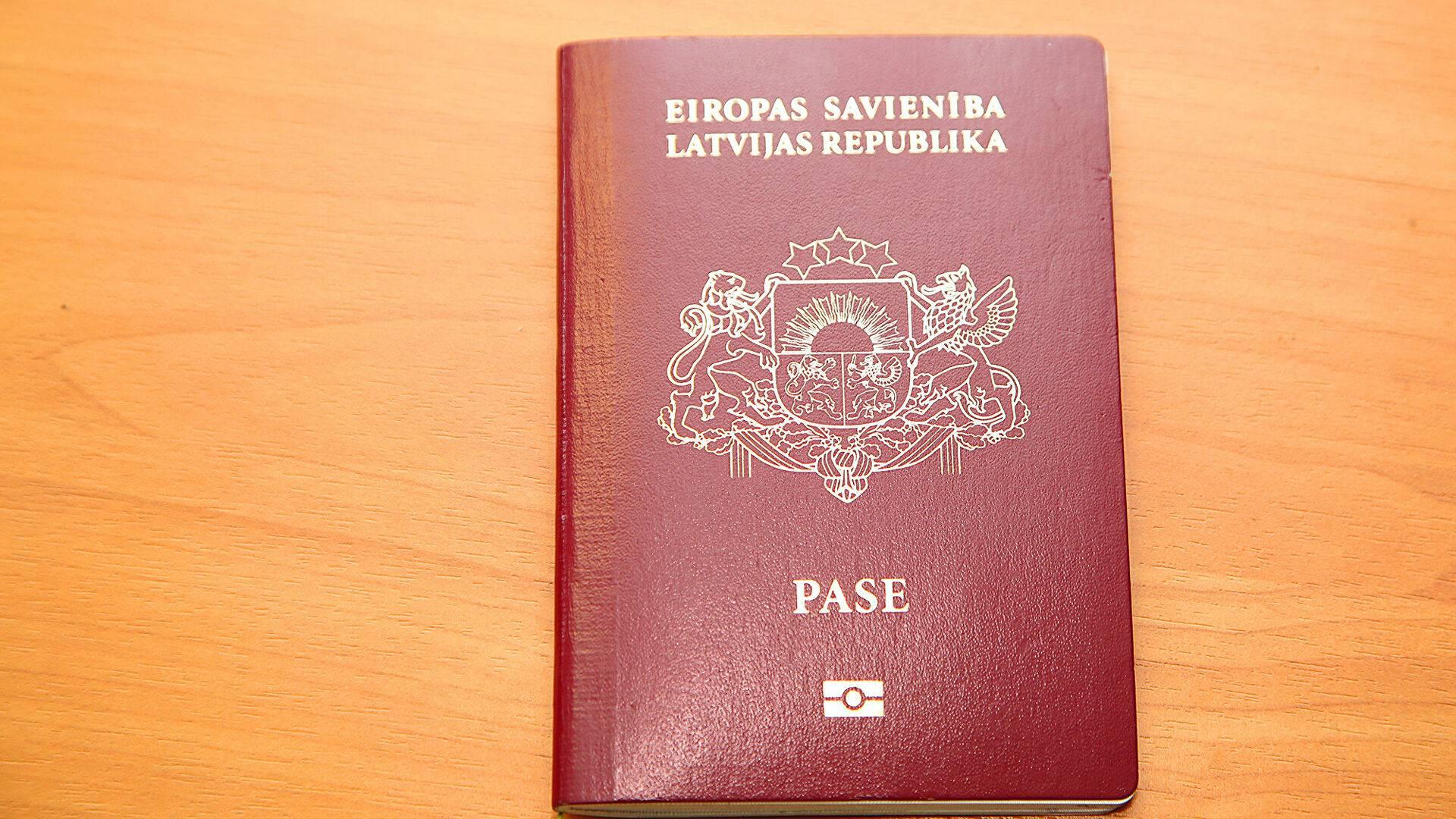 Неграждане (латвия) википедия