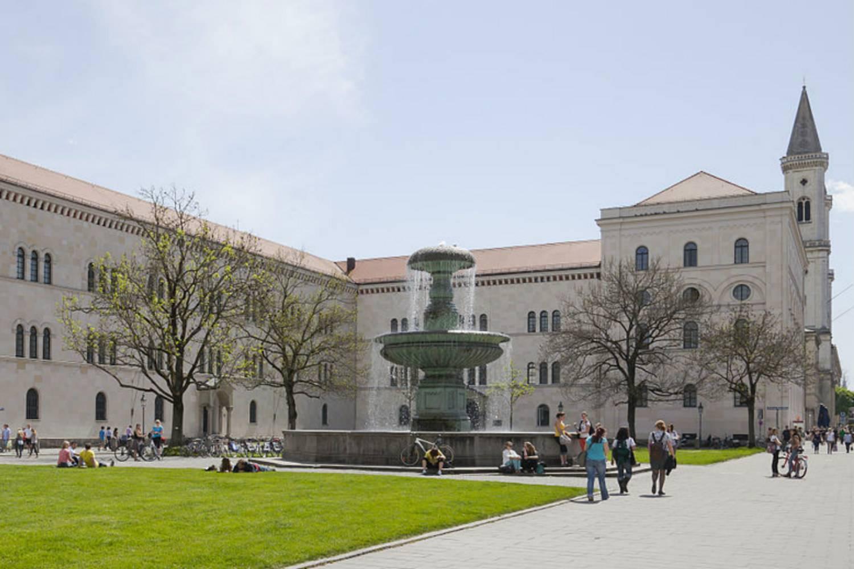Мюнхенский технический университет: история, факультеты и специальности, стоимость обучения