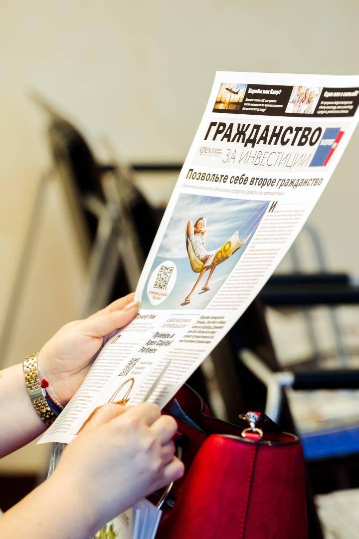 Как получить гражданство черногории в 2021 году
