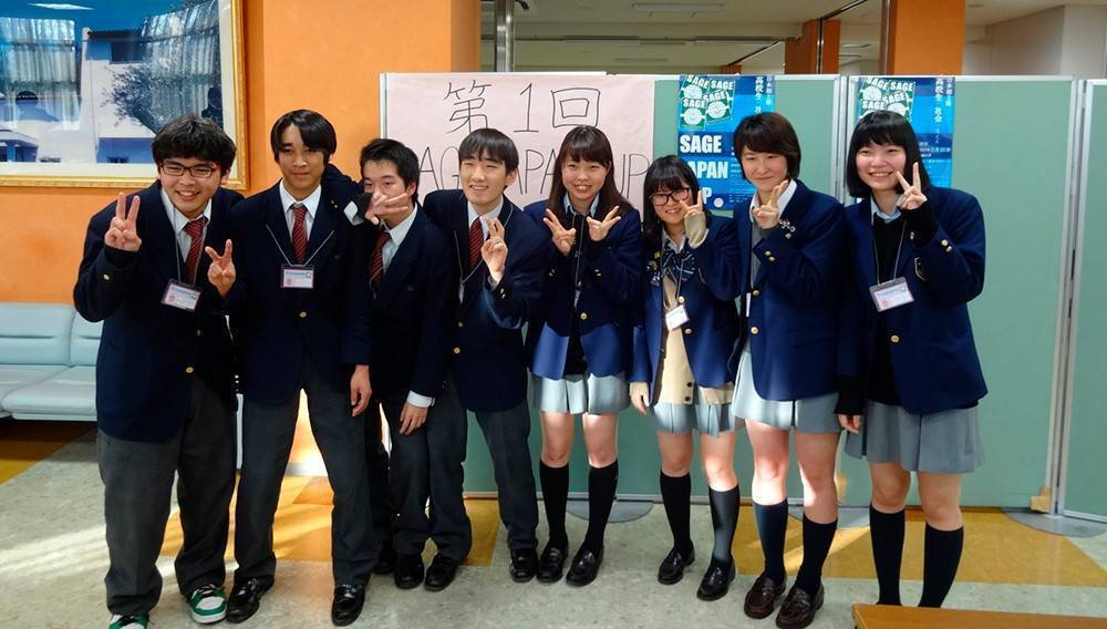 Университеты японии: рейтинг, поступление, бюджет, виза