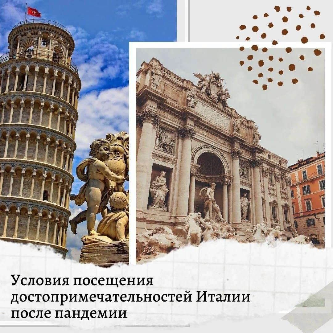 Самые интересные места италии - лучшие места италии, которые нужно посетить туристу | 7daytravel