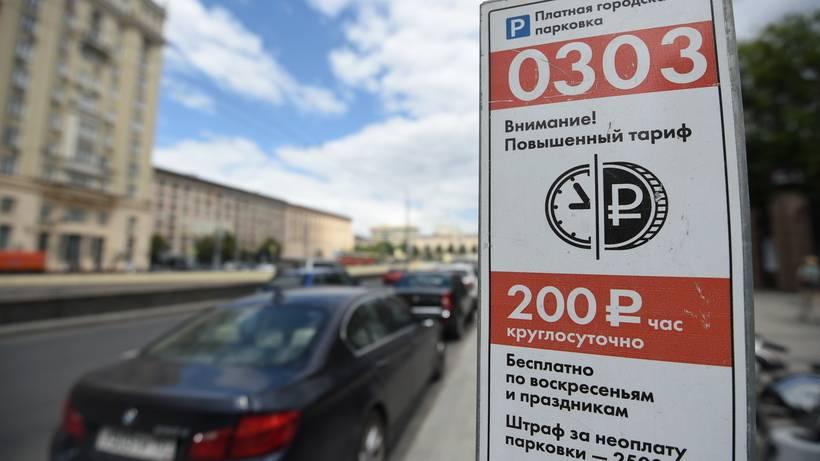 Парковка у делимобиля - правила, зоны и штрафы | ренткарус