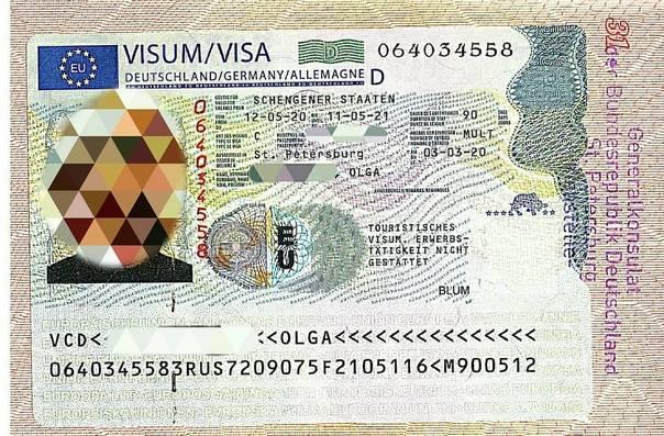 Национальная виза в германию, получение в посольстве, анкета-заявление, документы для оформления в москве