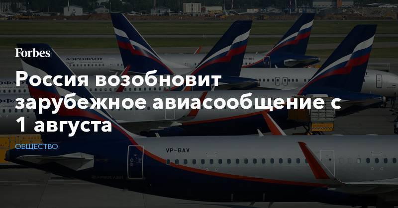 Ларнака, здравствуйте: кипр возобновит выдачу турвиз россиянам с 1 марта   статьи   известия