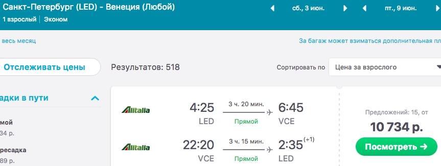 Телефон и контакты alitalia - служба поддержки клиентов | europe avia