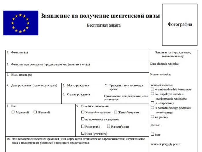 Рабочая виза в испанию для россиян: процедура оформления и необходимая документация