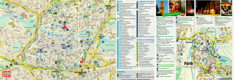 Все варианты самостоятельной поездки из мюнхена в нюрнберг