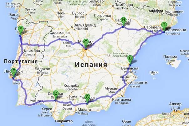 Помогите спланировать поездку по югу испании и немного португалии