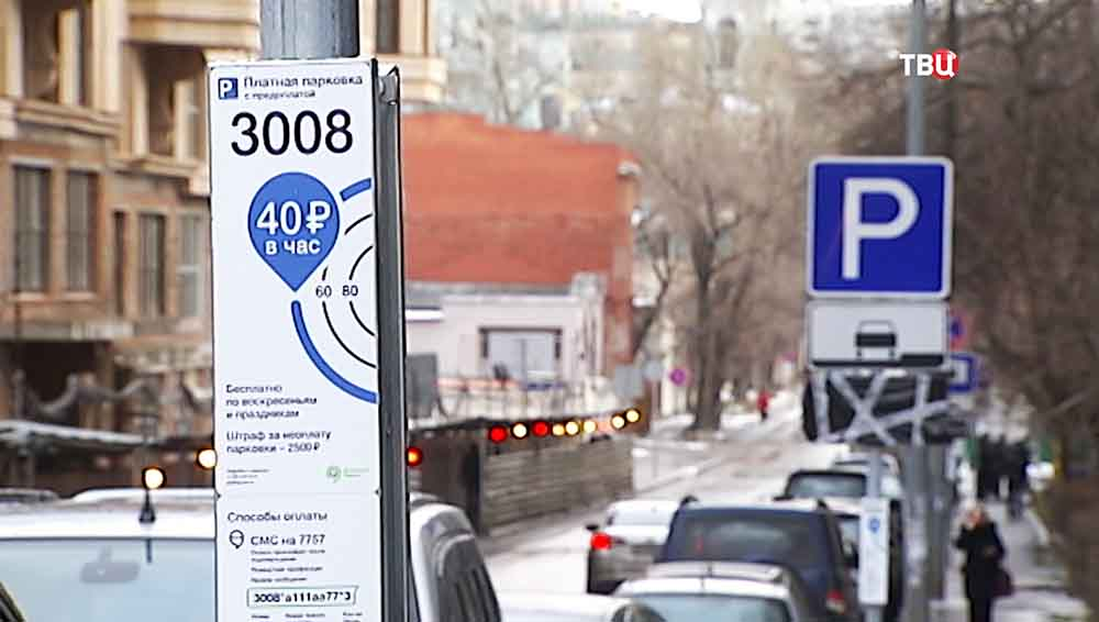 Карта автобанов германии: платные дороги и магистрали в 2021 году