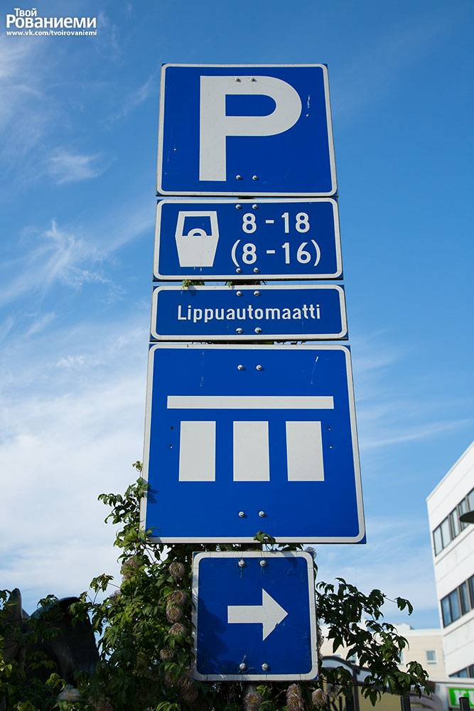 Парковки в хельсинки – правила, цены, бесплатные стоянки