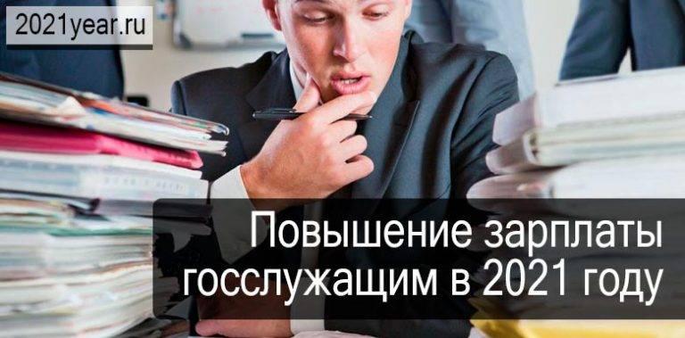 Работа в турции в 2021 году, доступные вакансии и способы поиска