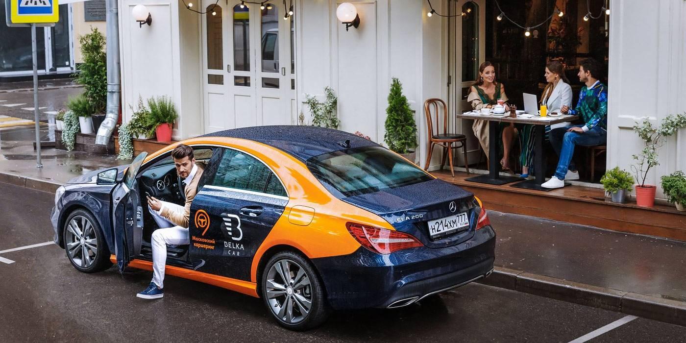 Каршеринг премиум и бизнес-класса: где можно взять премиальные машины и спорткары