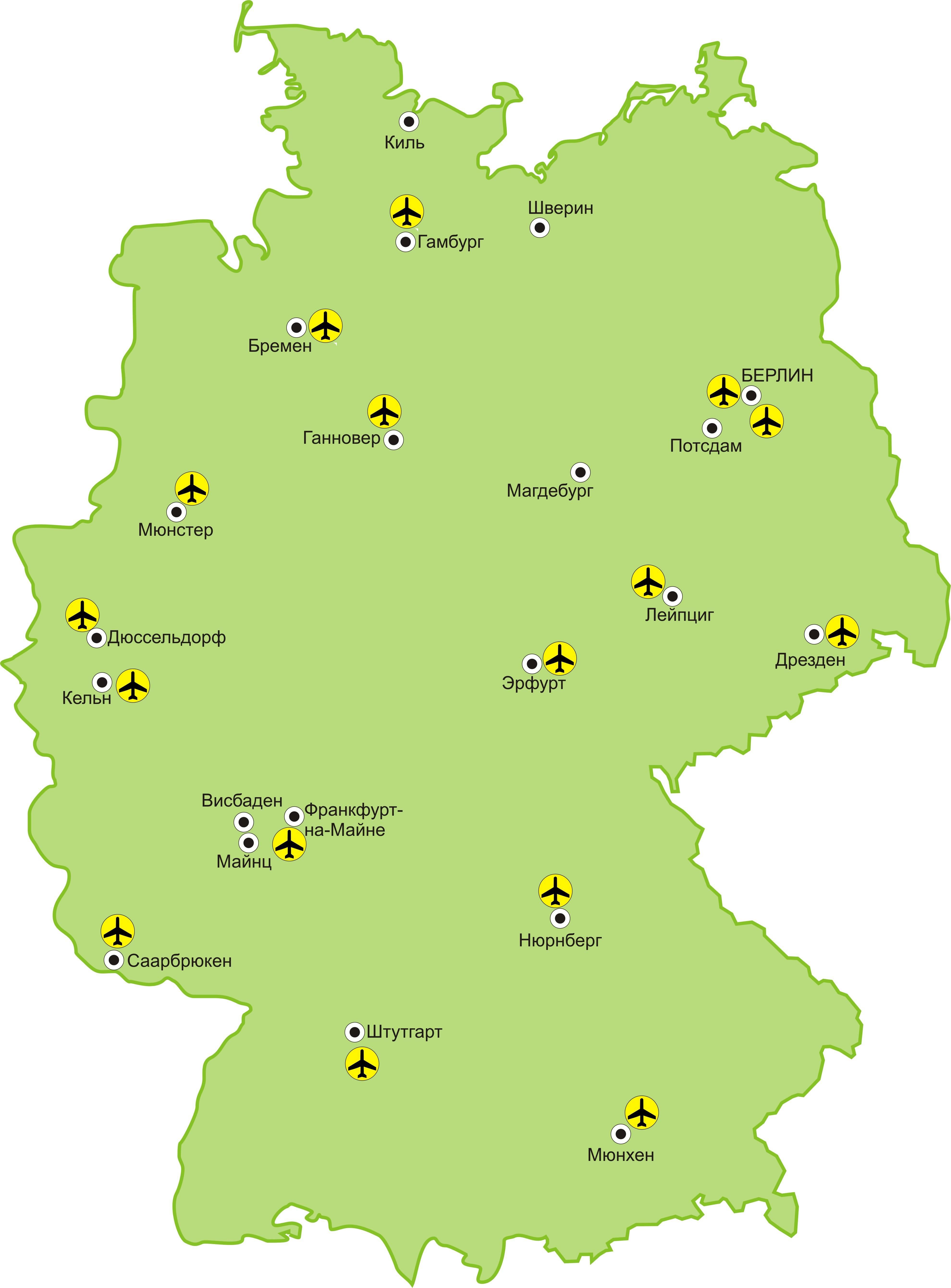 Международные немецкие аэропорты: описание, расположение, маршруты
