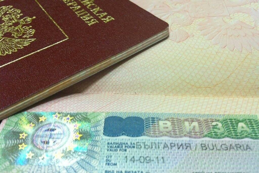 Виза в болгарию для россиян в 2021 году: стоимость, документы