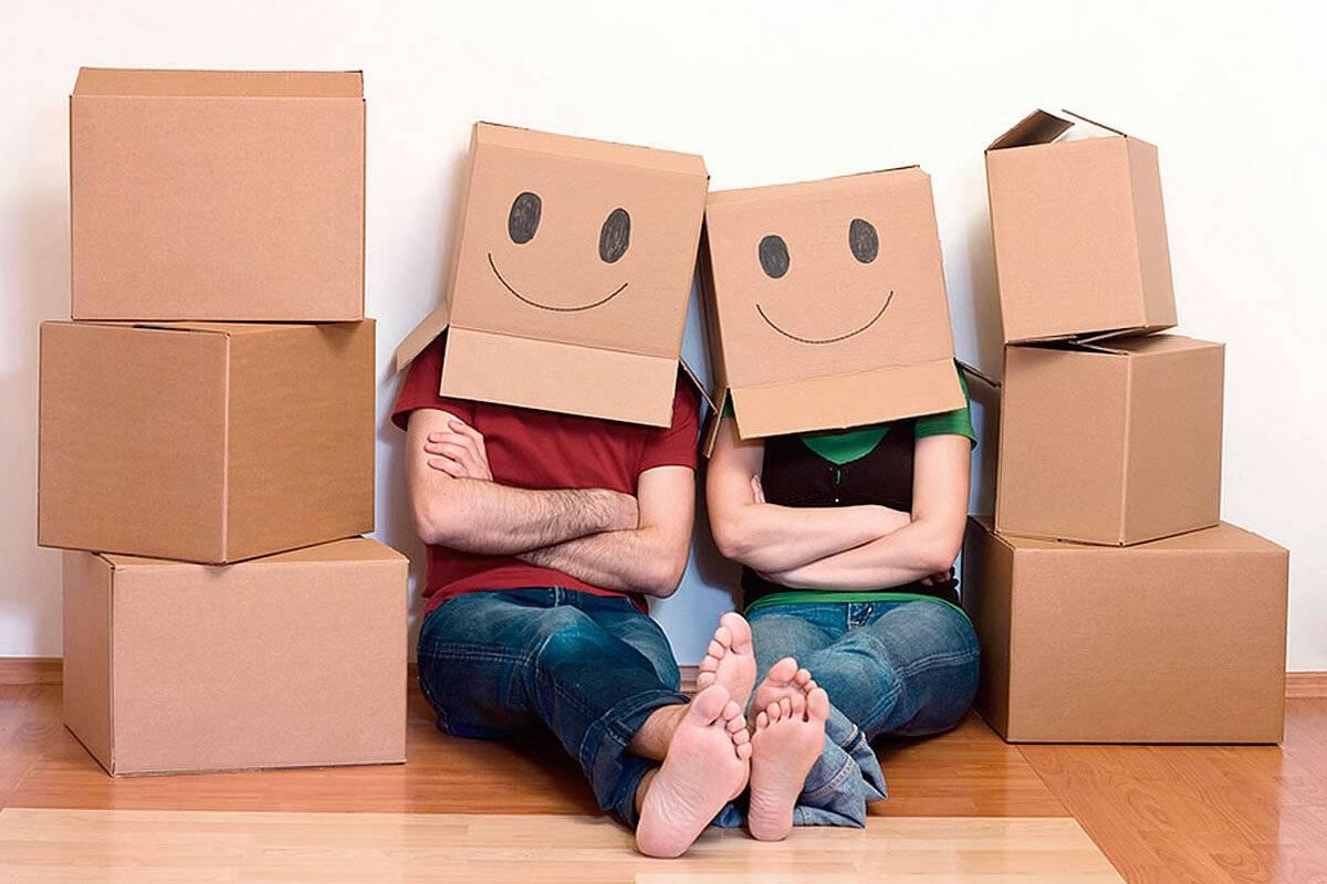 Как безболезненно пережить переезд