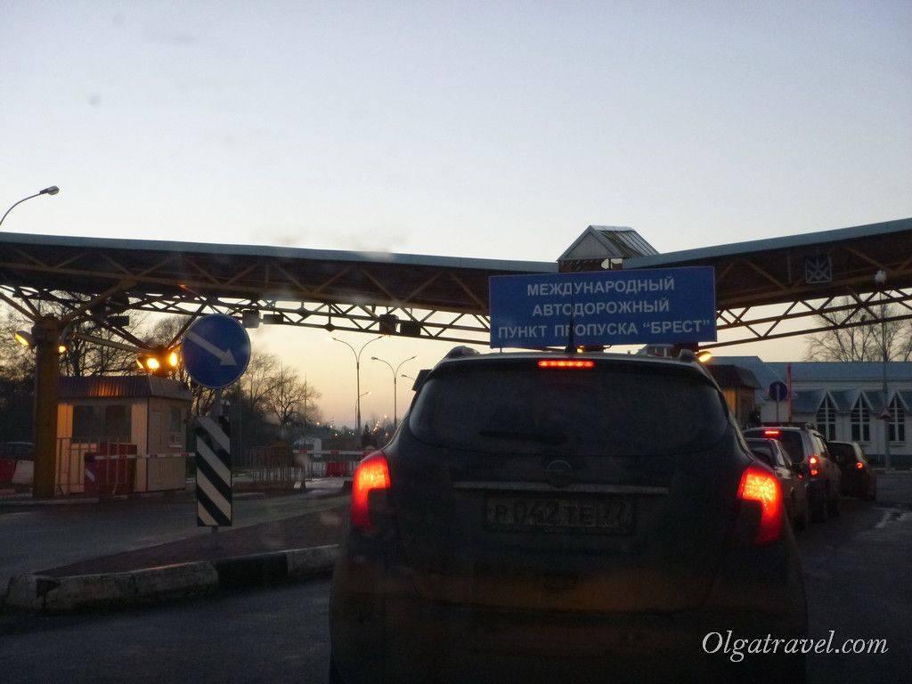 Правила пересечения границы с польшей во время карантина