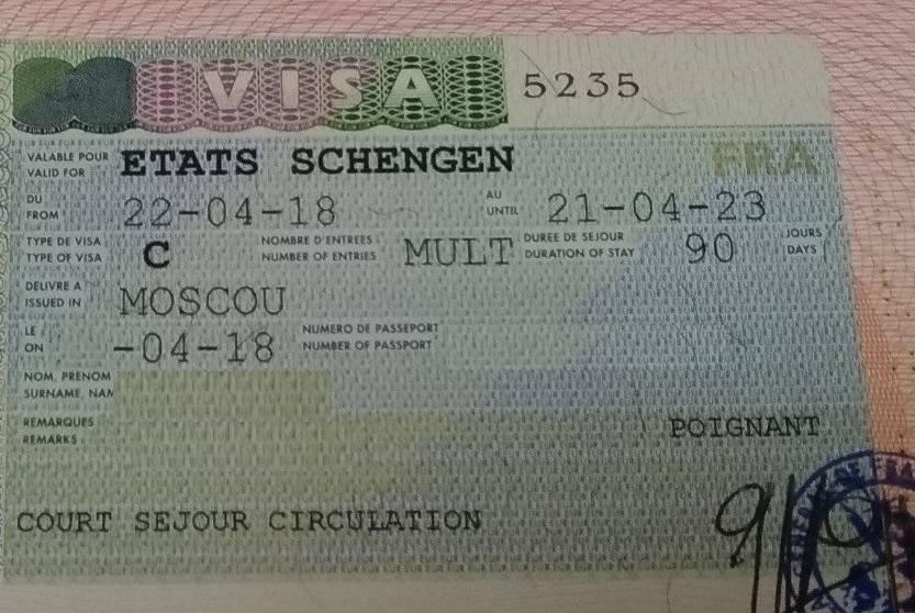 Виза в германию в 2021 году: самостоятельное оформление, документы, стоимость