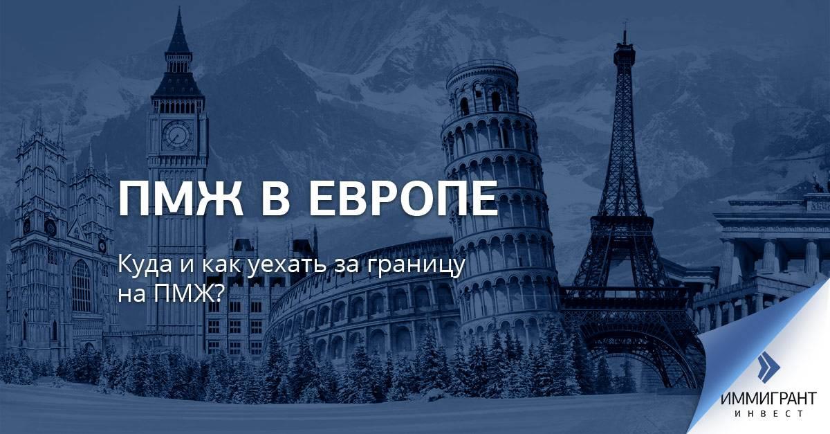 В Грузию на ПМЖ. Страна возможностей для инициативных и творческих людей