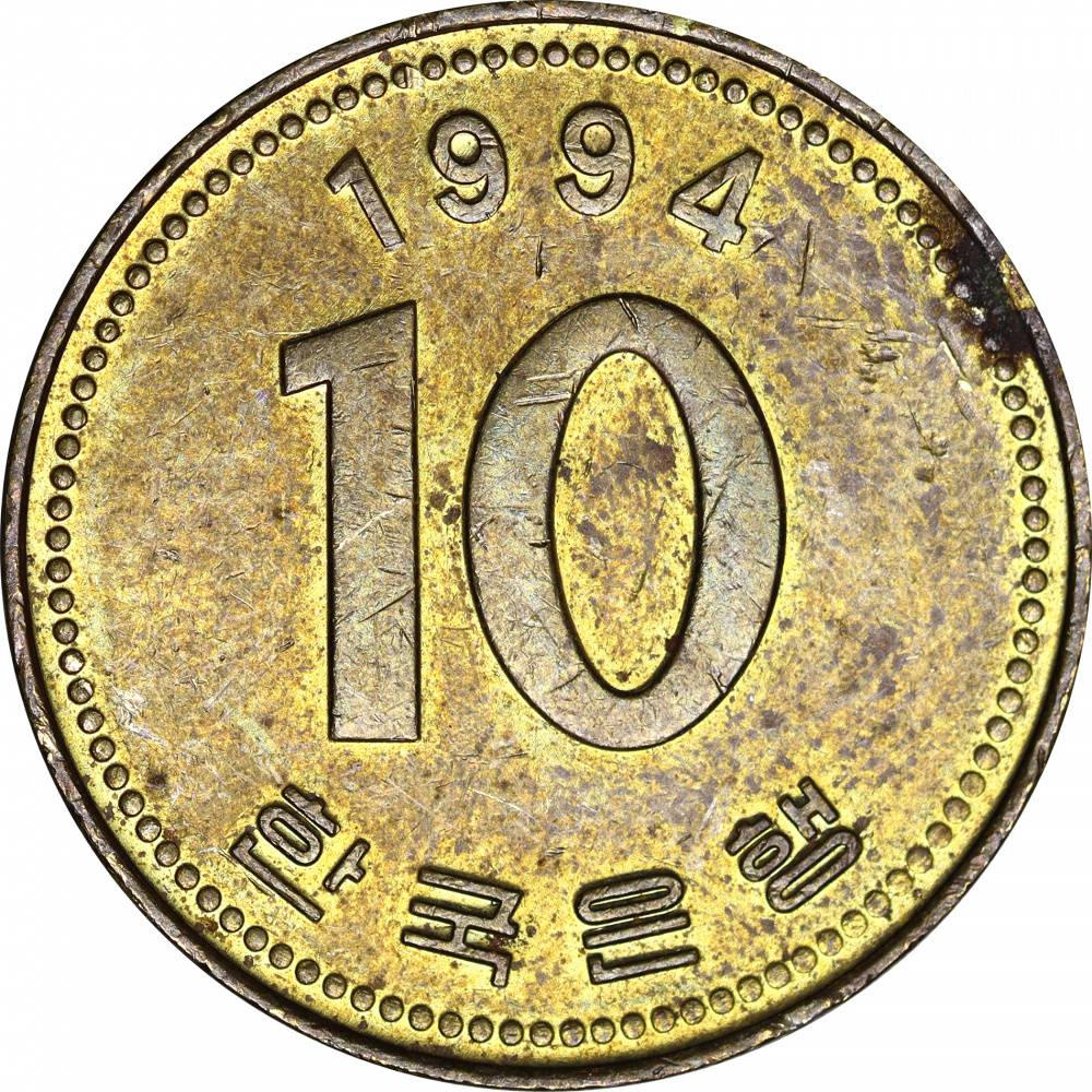 1 рубль в южнокорейских вонах