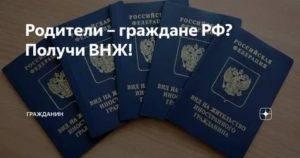 Гарантированное получение гражданства израиля