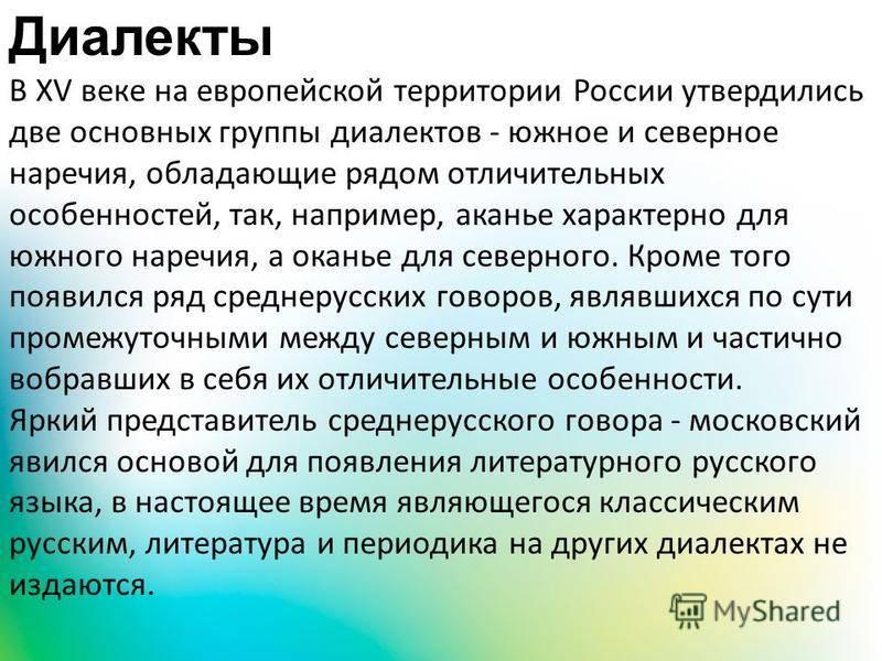 Болгарский алфавит. произношение. особенности болгарского языка