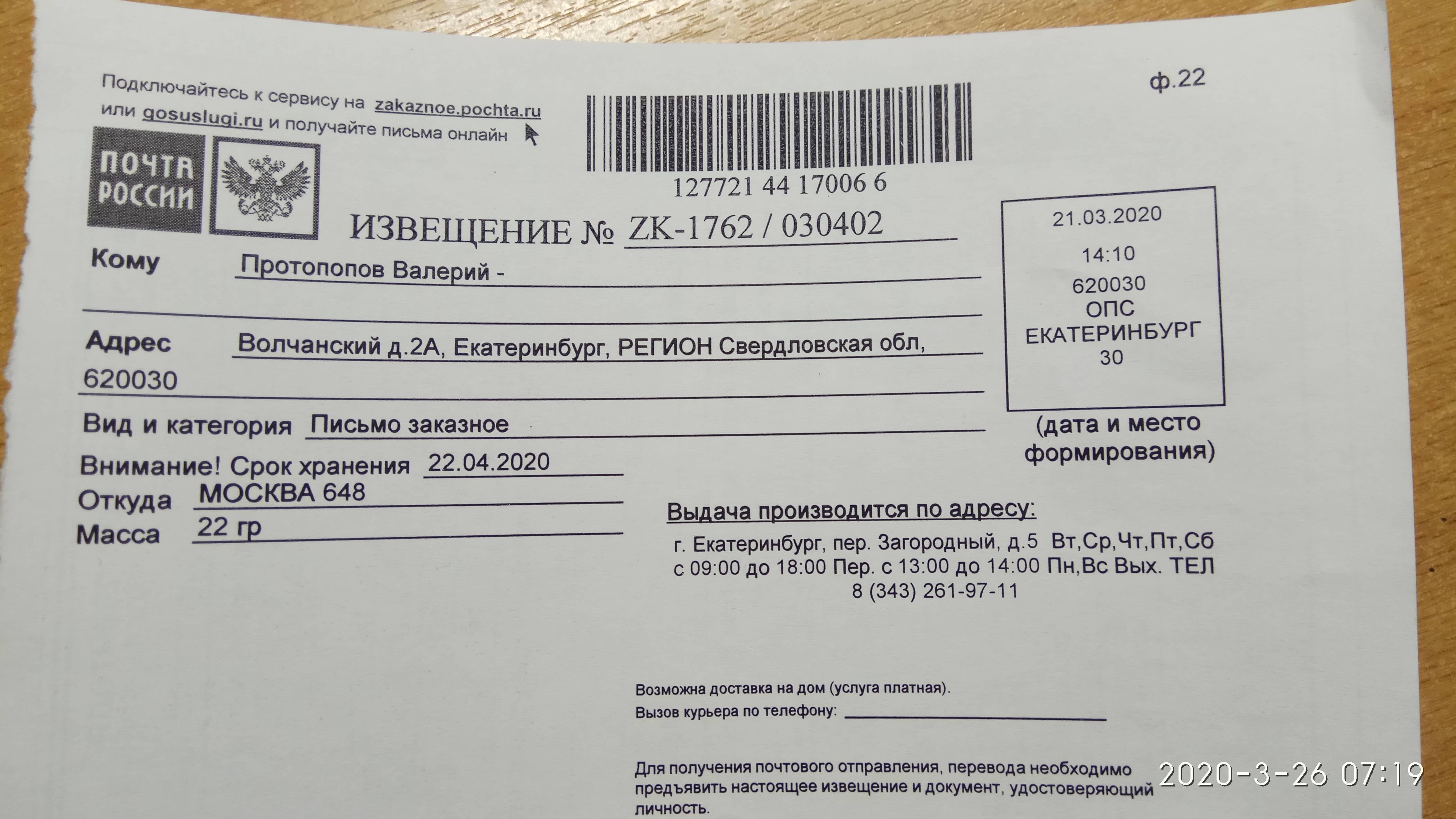 Пересечение границы латвии в 2021 году: правила, нормы, пункты пропуска