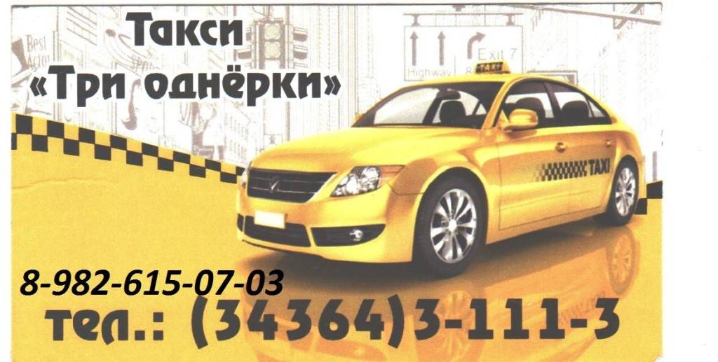 Китайское такси didi – как стать партнером, перспективы агрегатора в россии