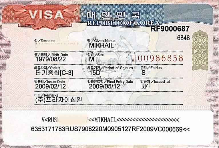 Как получить визу в японию в 2019 году гражданам россии самостоятельно