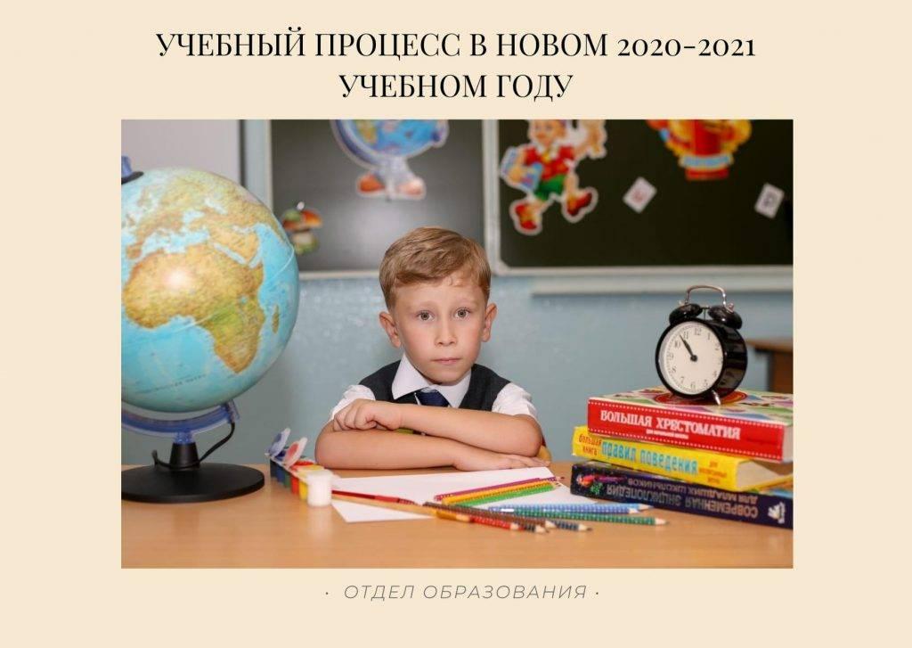 Система образования в италии: высшее, школьное и дошкольное
