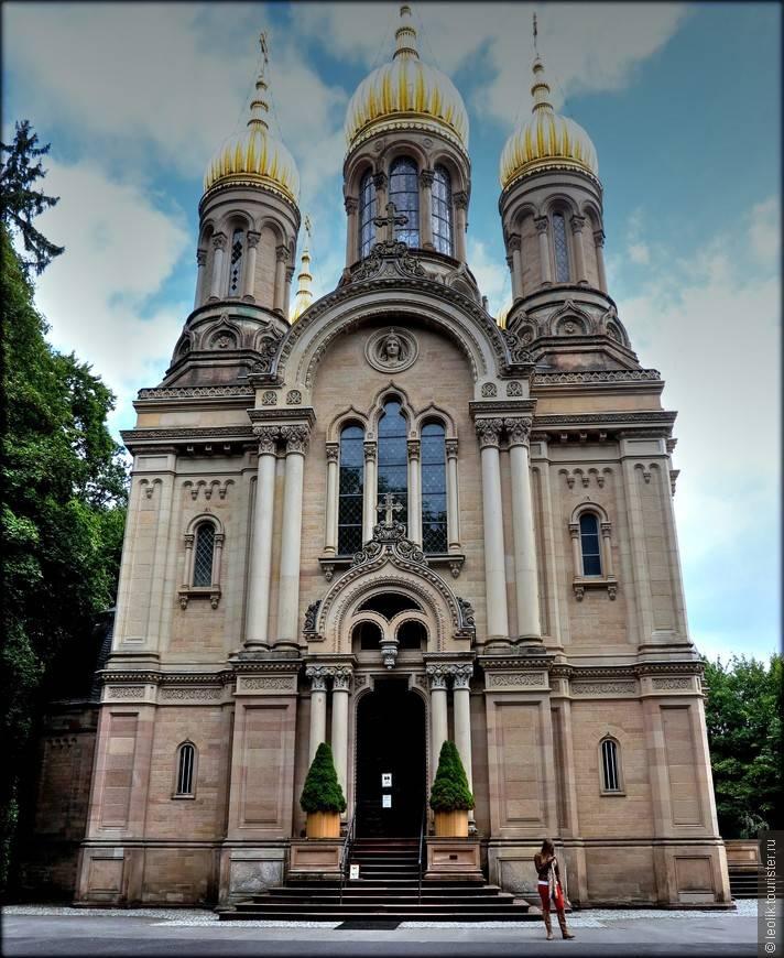 Как выглядит церковь святой елизаветы в висбадене