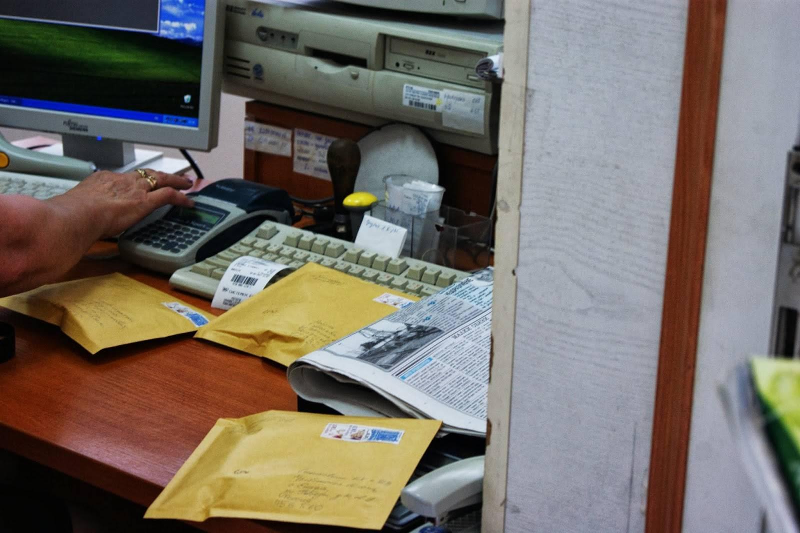Как работает почта германии в 2021 году: тарифы, посылки, отслеживание