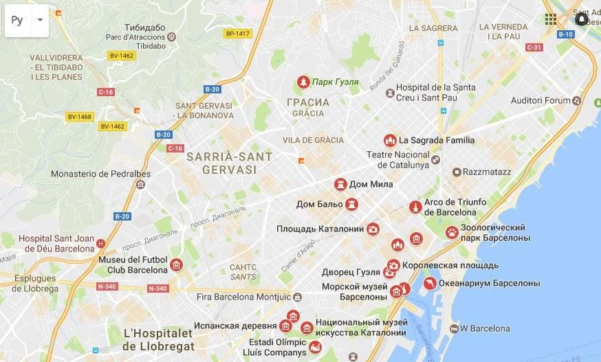 Как лучше всего добраться из барселоны в лиссабон