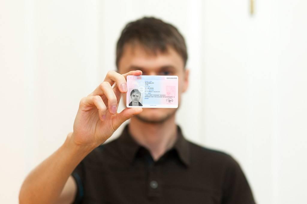 Как получить гражданство польши гражданину россии в 2021 году