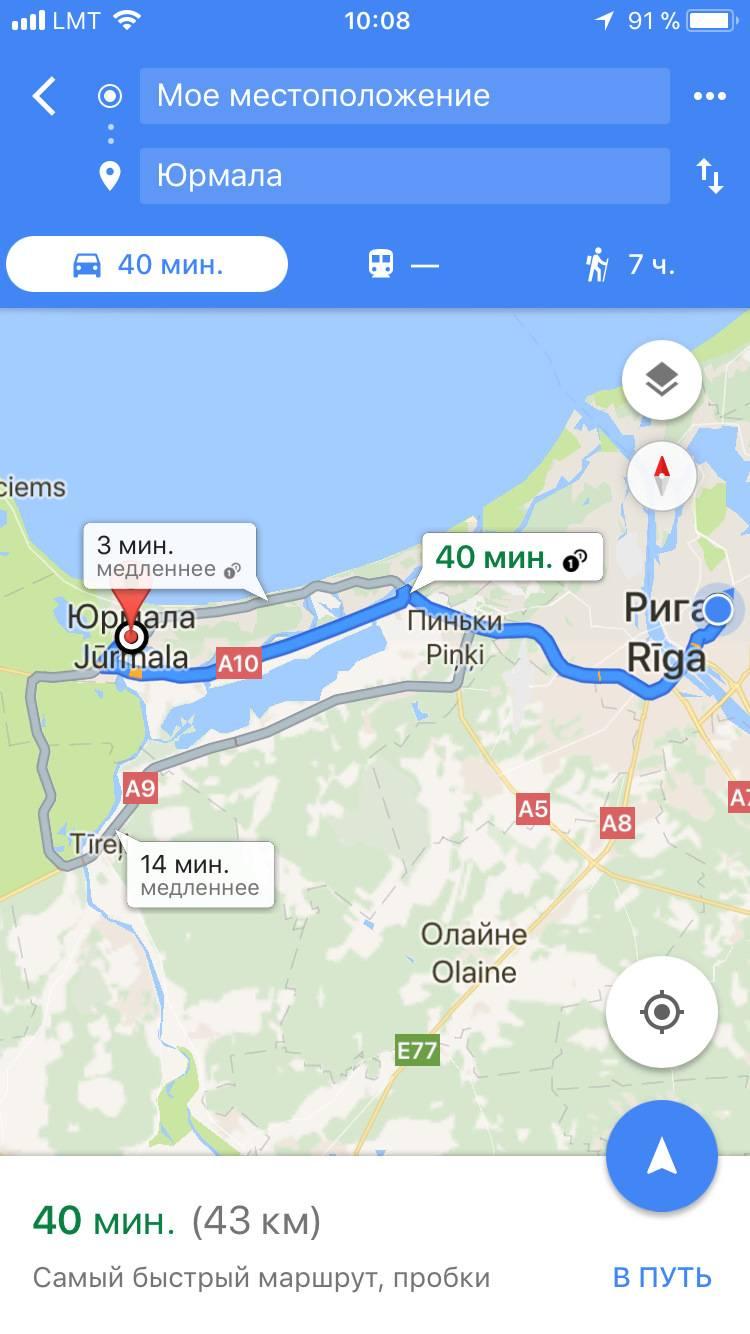 Автобусный маршрут москва-рига: расписание, цены и другая информация