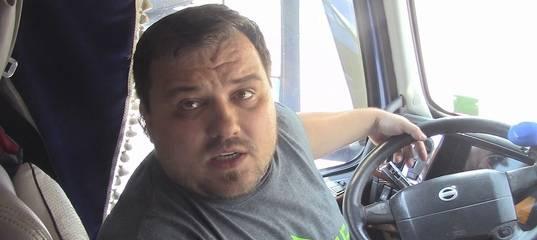 Сколько зарабатывают дальнобойщики в россии: льготы для водителей и затраты