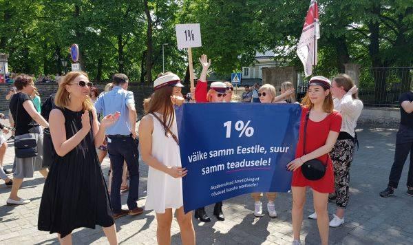 Высшее образование в эстонии: европейский диплом и варианты для граждан снг. одна статья