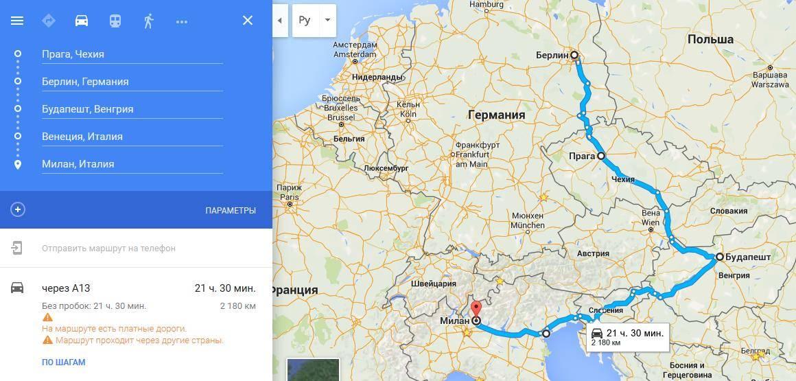 Как добраться из праги в берлин: варианты, расстояние, время